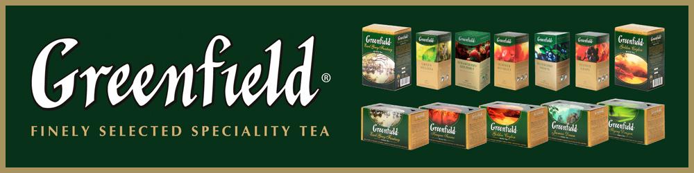 GreenField-tuotteet